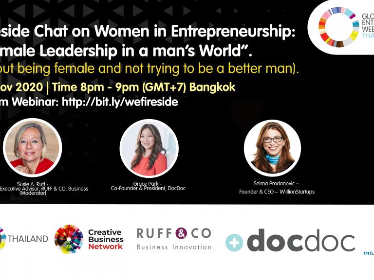 Fireside Chat on Women in Entrepreneurship